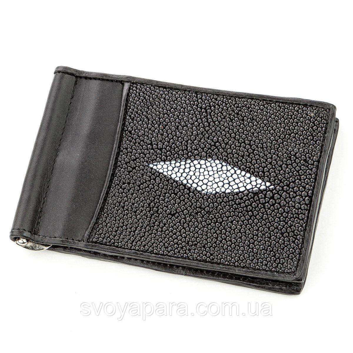 Зажим для денег STINGRAY LEATHER 18559 из натуральной кожи морского ската Черный