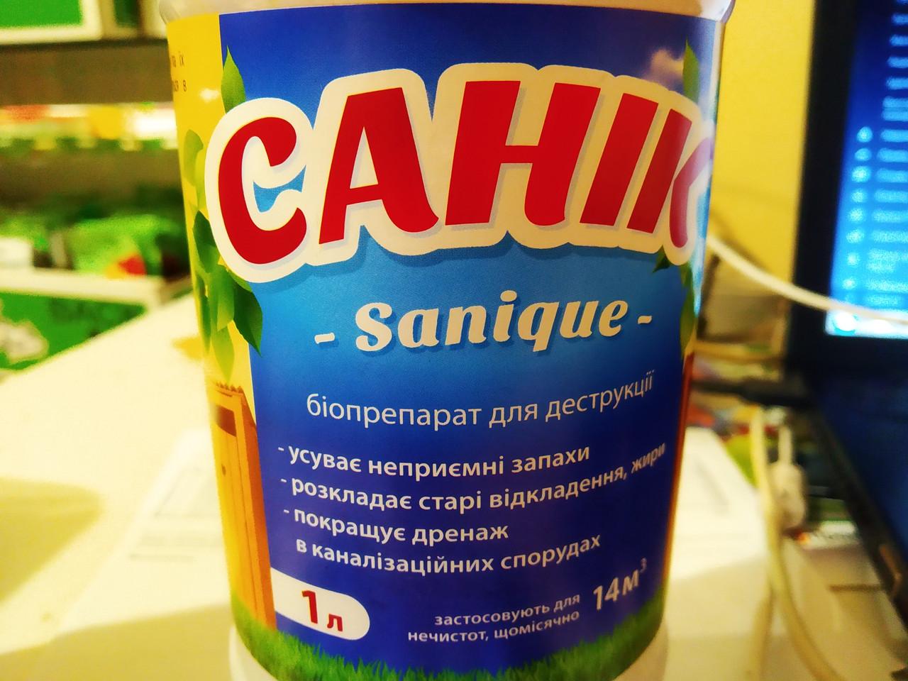 Біопрепарат для деструкції вигрібних ям, туалетів, каналізації Саник 1 літр на 14 м3, Україна