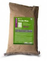 Фунгицид Альфа-Медь (аналог Чемпион) 10кг / для картофеля, сада, овощей, винограда Гидроксид меди 770 г/кг