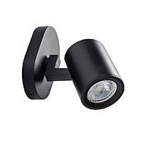 Светильник LAURIN EL-1O Kanlux, черный