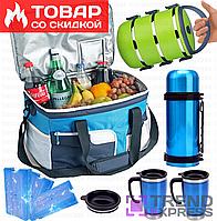 32 литры,сумка холодильник большая, изотермическая, термосумка для еды,продуктов,пикника, термос, термокружка