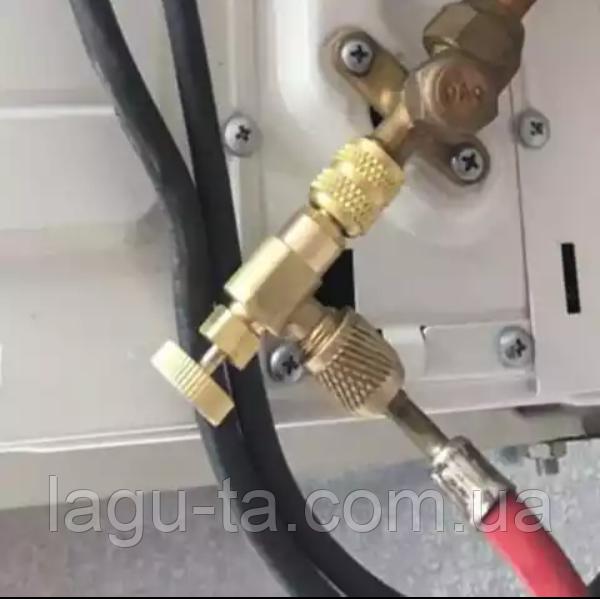 Переходник - нажималка для заправки кондиционеров работающих на R410a. 5/16×1/4.