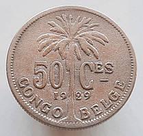 Бельгийское Конго 50 сантимов 1929