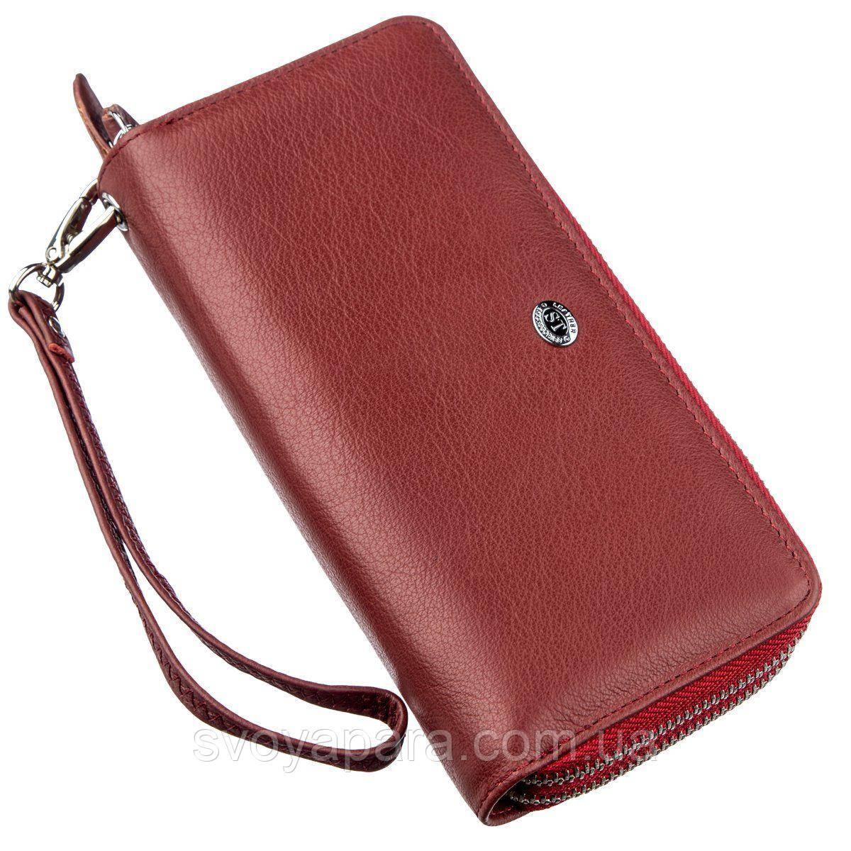 Многофункциональный кошелек-клатч для женщин ST Leather 18868 Красный