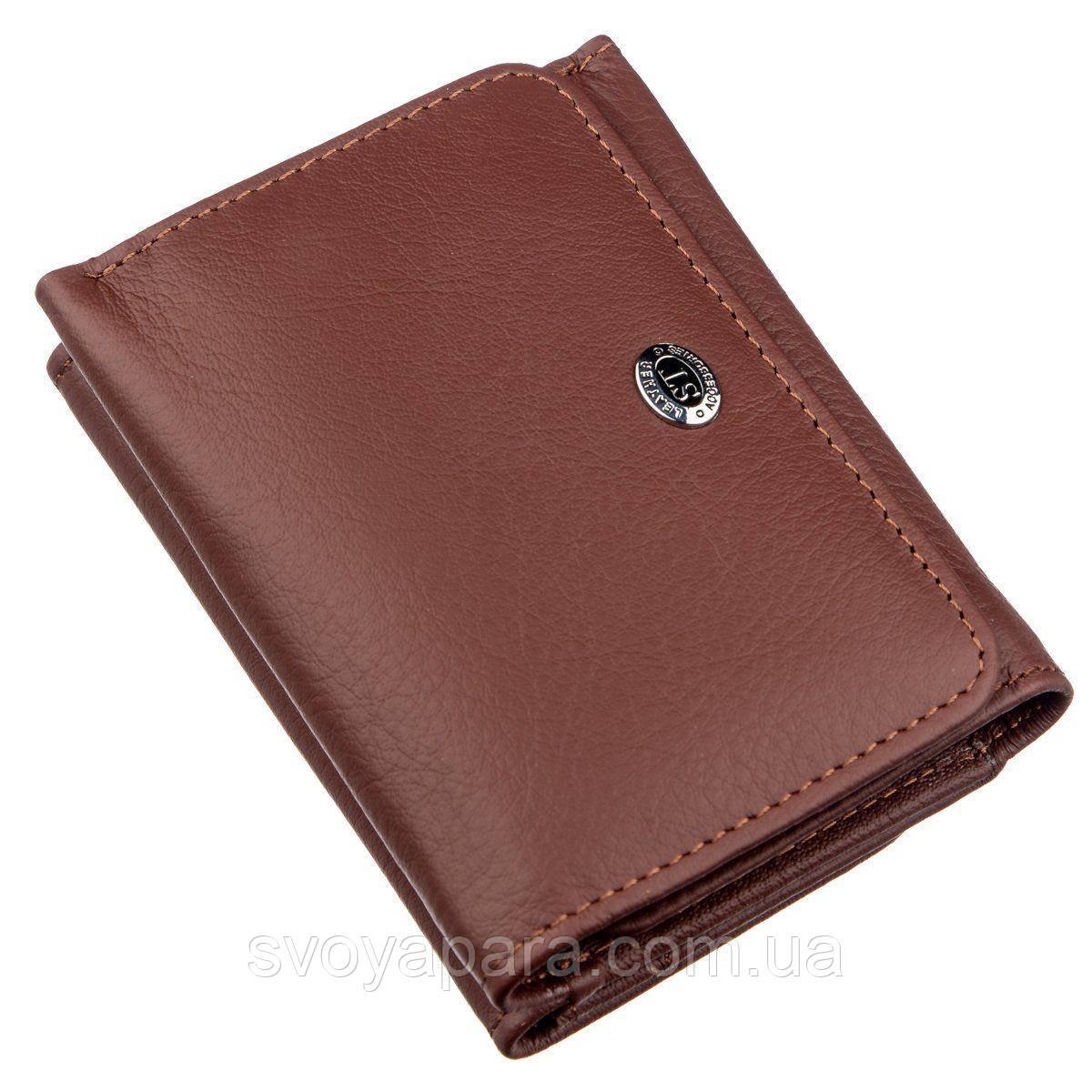Женский кошелек с монетницей на кнопке ST Leather 18887 Коричневый