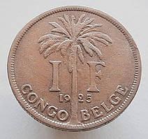 Бельгийское Конго 1 франк 1925