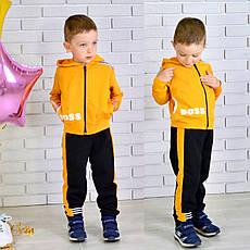 Модний спортивний костюм на хлопчика BOSS (двухнитка) 98, 104, 110, 116