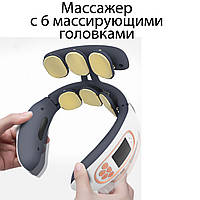 Масажер Adna Massager 6 для шиї з 6 масажними головками для шиї і плечей портативний