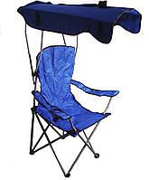 Раскладное кресло паук для пикника и рыбалки с навесом R28854 52х88х140 см, синее