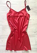 Красный молодежный пеньюар, фото 2