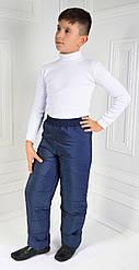 Дитячі зимові штанці 122-128-134-140-146 см