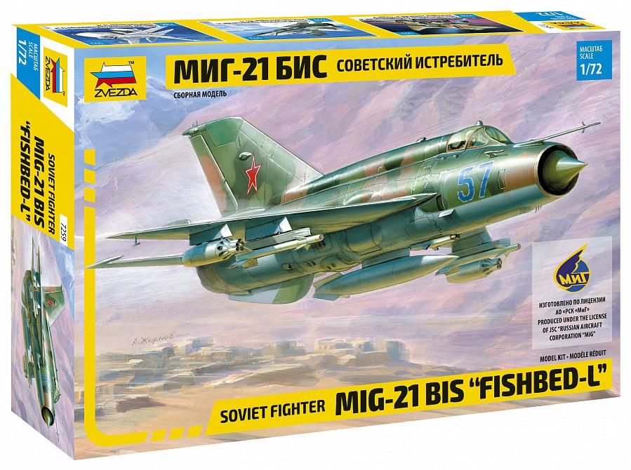"""Сборная модель """"Советский истребитель МиГ-21 БИС"""" (масштаб: 1/72) Zvezda (7259)"""