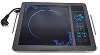 Электроплита инфракрасная однокомфорочная 2000W Domotec MS-5842