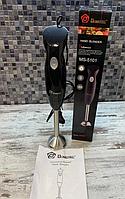 Блендер погружной Domotec MS-5101 съемная металлическая нога, ручной блендер 400W