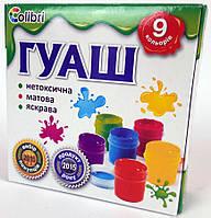"""Гуашь """"Яркие Пятна"""" 9 цветов, 20 мл (детские гуашевые краски для рисования) Ц394002У"""