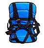 Дитяче безкаркасне автокрісло Multi Function Car Cushion Blue, фото 4