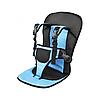 Дитяче безкаркасне автокрісло Multi Function Car Cushion Blue, фото 6