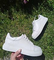 Женские кеды кожаные летние белые, украинский производитель 247