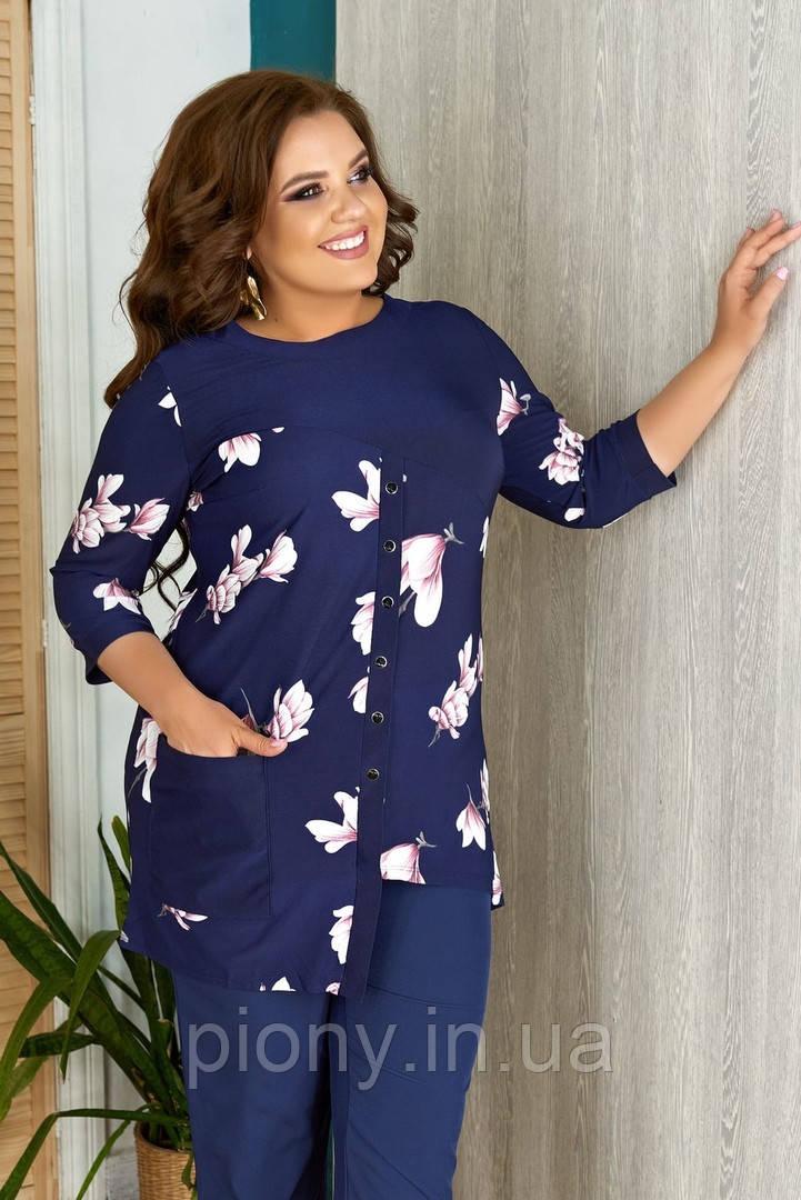 Женская Асимметричная Блуза принт Батал
