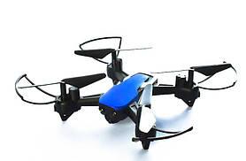Квадрокоптер радиоуправляемый CH098 2.4Ghz синий