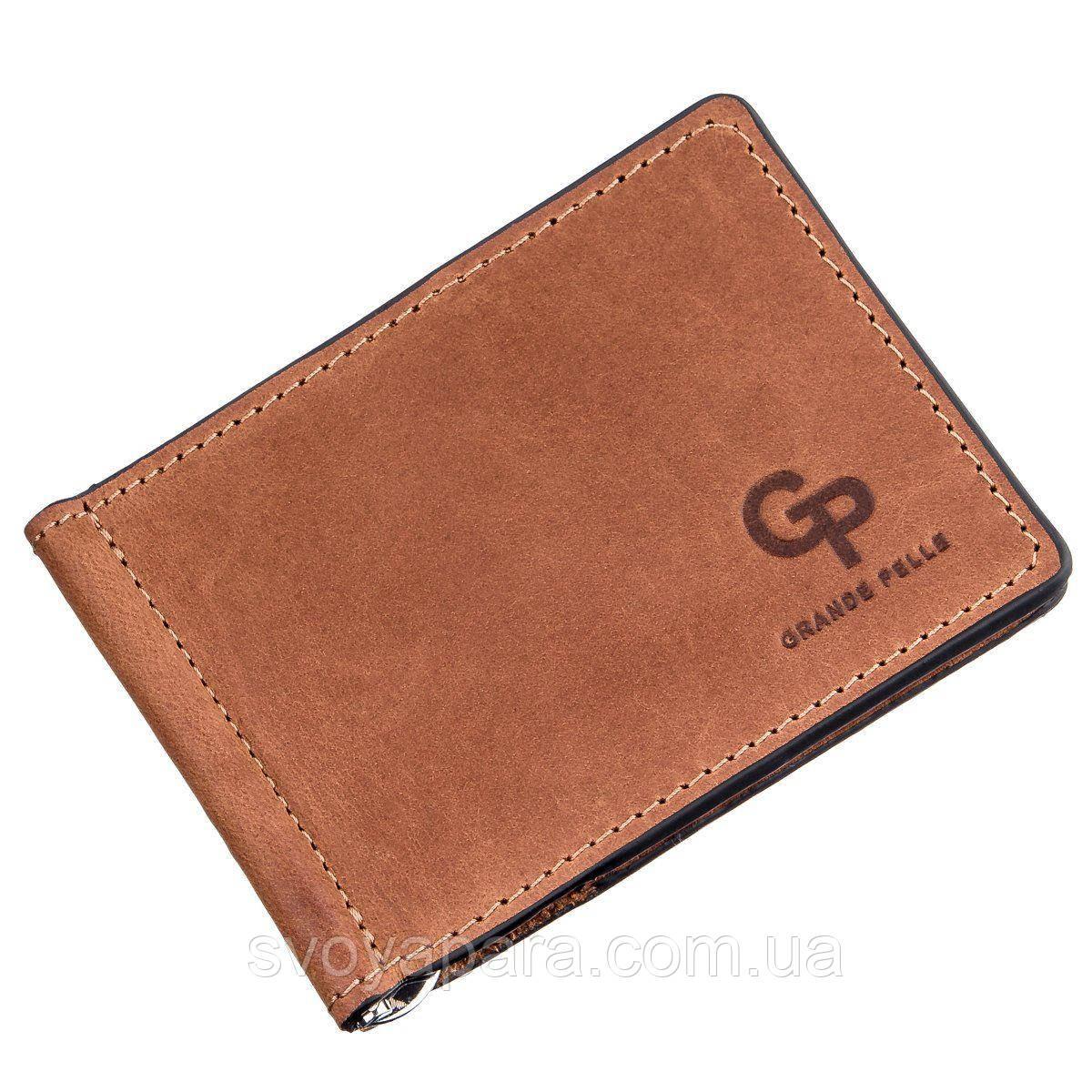 Компактный зажим для денег на магните GRANDE PELLE 11242 Рыжий
