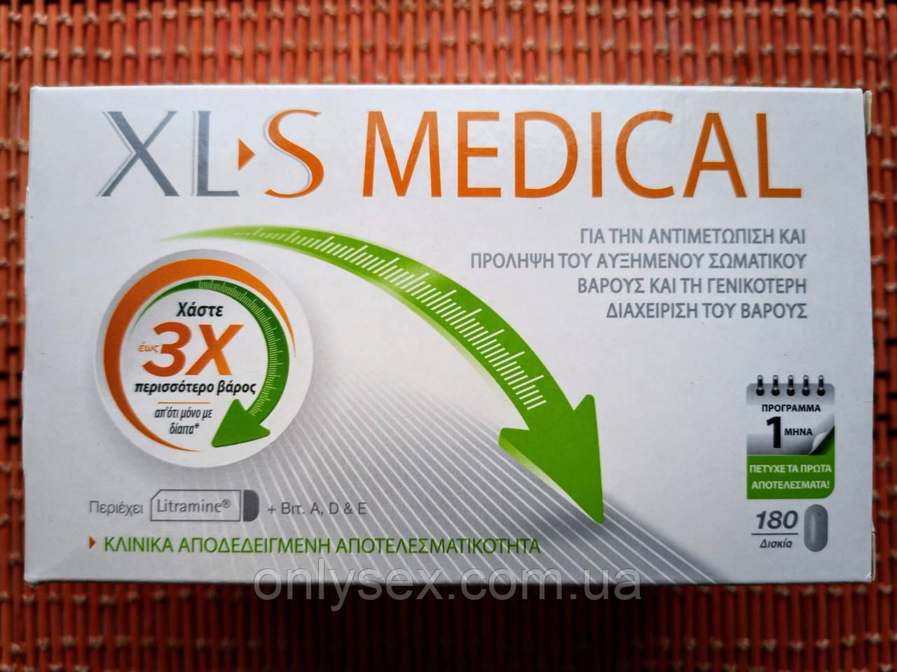 XL-S Medical таблетки для похудения блокатор жиров 180x