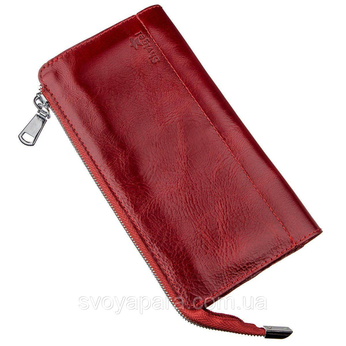 Яркий женский клатч кожаный SHVIGEL 16185 Красный
