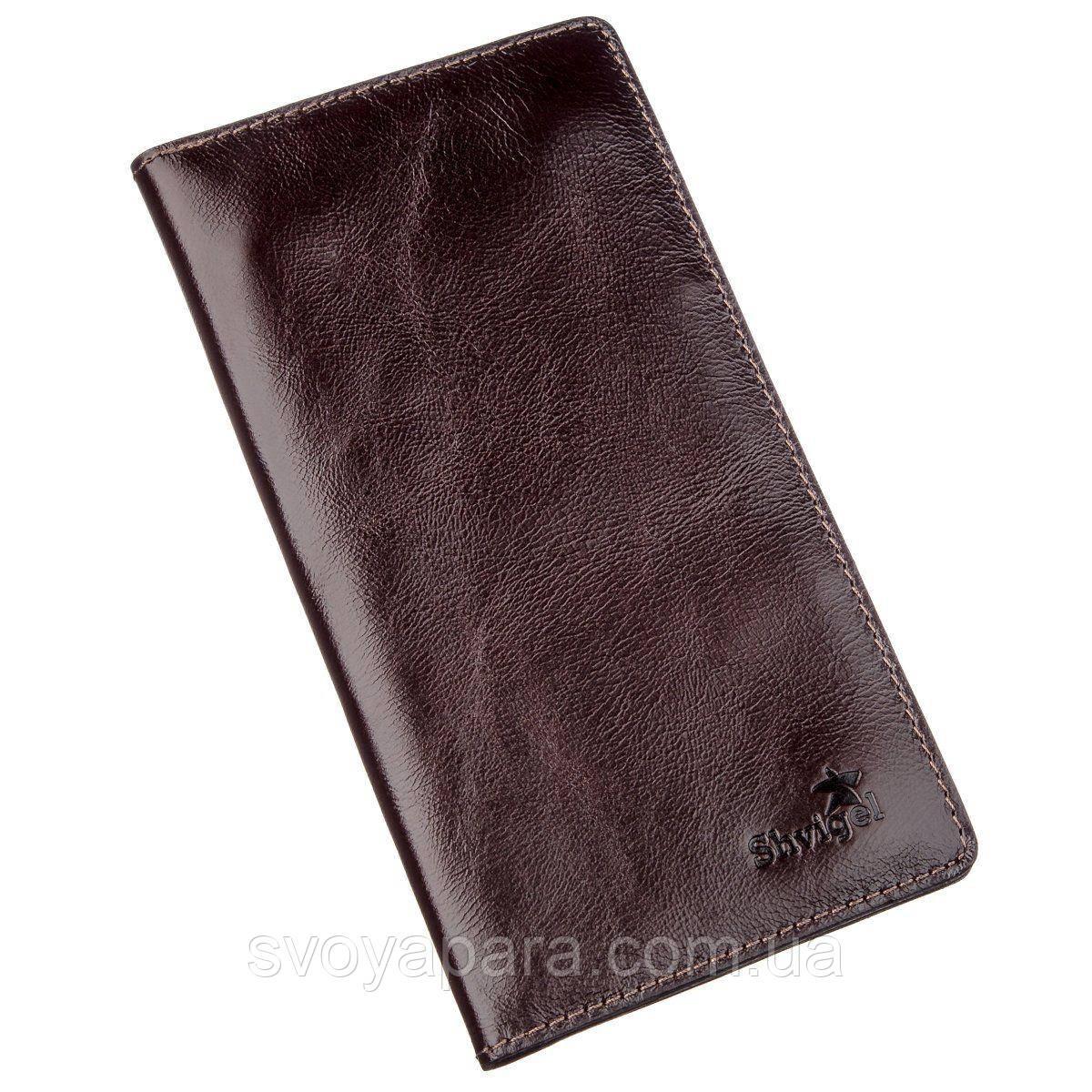Бумажник мужской вертикальный на двух кнопках SHVIGEL 16193 Коричневый