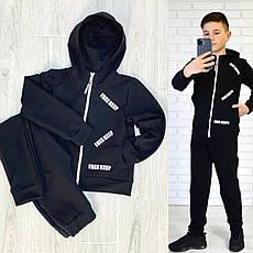 Спортивний костюм на хлопчика РОБЕРТ (двухнитка) 122-128-140-146-152
