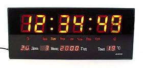 Часы настенные электронные LED Спартак Number Clock 3615 Черные