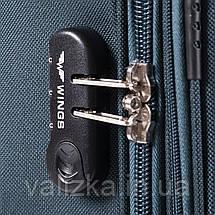 Средний текстильный чемодан красный с расширителем Wings 1601, фото 2