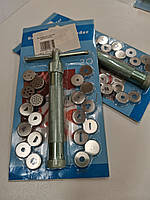 Экструдер для мастики металлический с 20 насадками