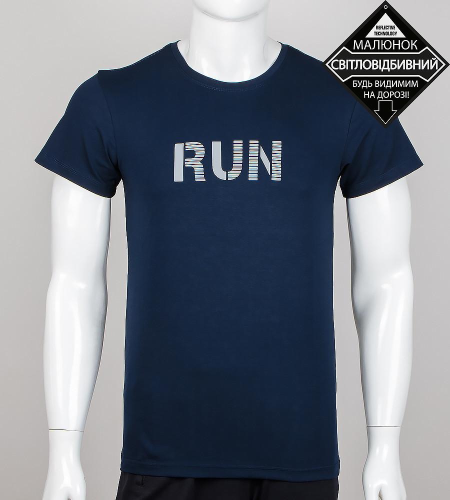 -Р- Футболка мужская светоотражающая Run Синий (0921м), L