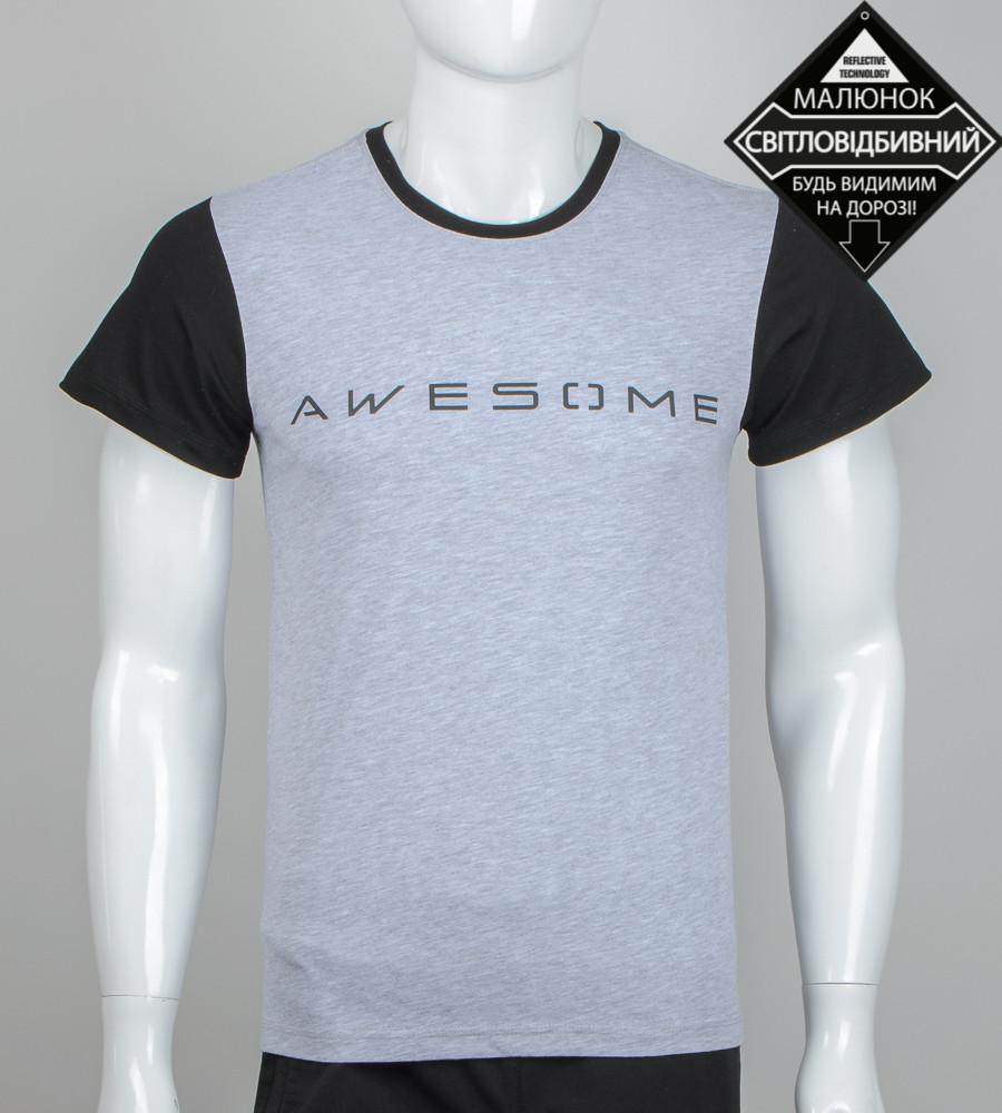 -Р- Футболка мужская светоотражающая Awesome Серый (0922м), XL