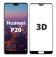 Защитное стекло 3D для Huawei P20 (хуавей п20 )