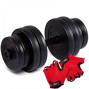 Гантель бітумна Iron Body 15,5 кг з рукавичками