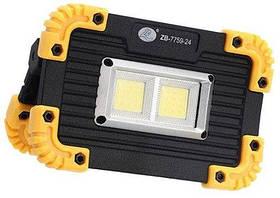 Прожектор светодиодный MHZ ZB-7759-24-2COB, белый свет