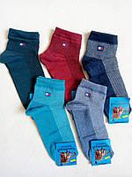 Носки женские хлопок стрейч вставка сеточка р.23-25.От 10 пар по 7грн, фото 1