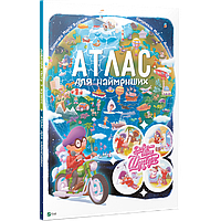 Книга Атлас для найменших.  Довкола світу з Фуагре