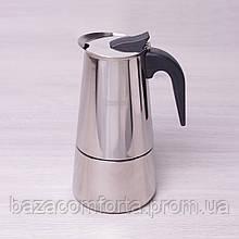 Гейзерна кавоварка Kamille 300мл з нержавіючої сталі