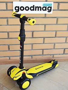 Самокат дитячий триколісний Maraton Global New, світяться колеса Жовтий