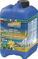Кондиционер JBL AlgoPond Green для борьбы с плавающими водорослями в садовом пруду 2,5 л 26066