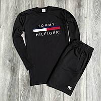 Мужская кофта с длинными рукавами + шорты Tommy Hilfiger. Мужской летний костюм. ТОП качество!!! Реплика