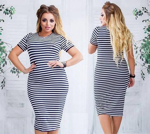 "Платье тельняшка ""Stella""| Батал 48-54 размеры, фото 2"