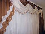 Ламбрекен №27а на карниз 3м, зі шторкою. Колір коричневий, фото 2
