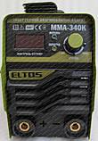 Зварювальний апарат Eltos ММА-340К (дисплей, 340 А), фото 10
