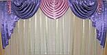 Ламбрекен и шторы из атласа  №49 Цвет фиолетовый с розовым, фото 2