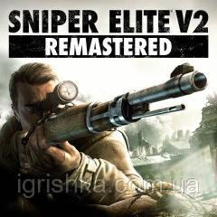 Sniper Elite V2 Remastered Ps4 (Цифровий аккаунт для PlayStation 4) П3