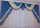 Ламбрекен на карниз 2,5м. №28 Цвет синий, фото 2