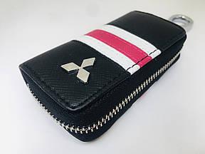 Ключниця для авто MITSUBISHI KeyHolder